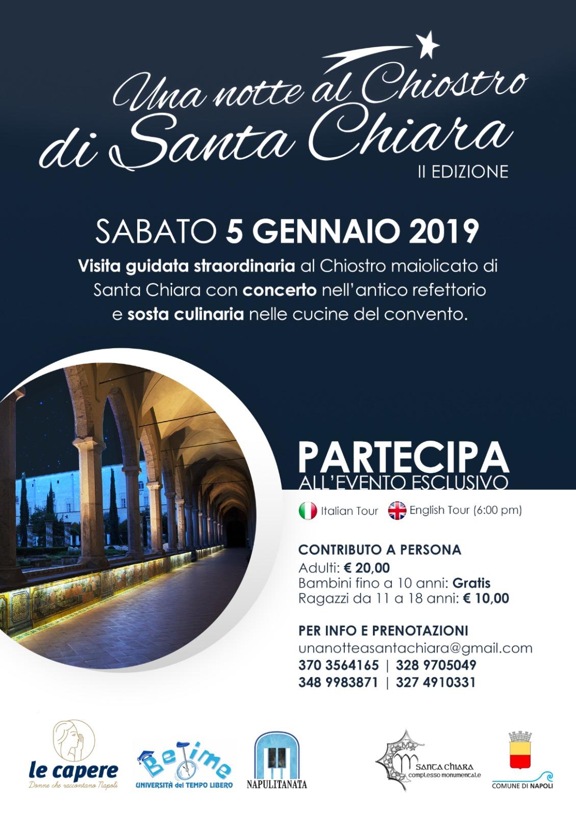 Una notte al Chiostro di Santa Chiara: tra arte, cibo e musica!