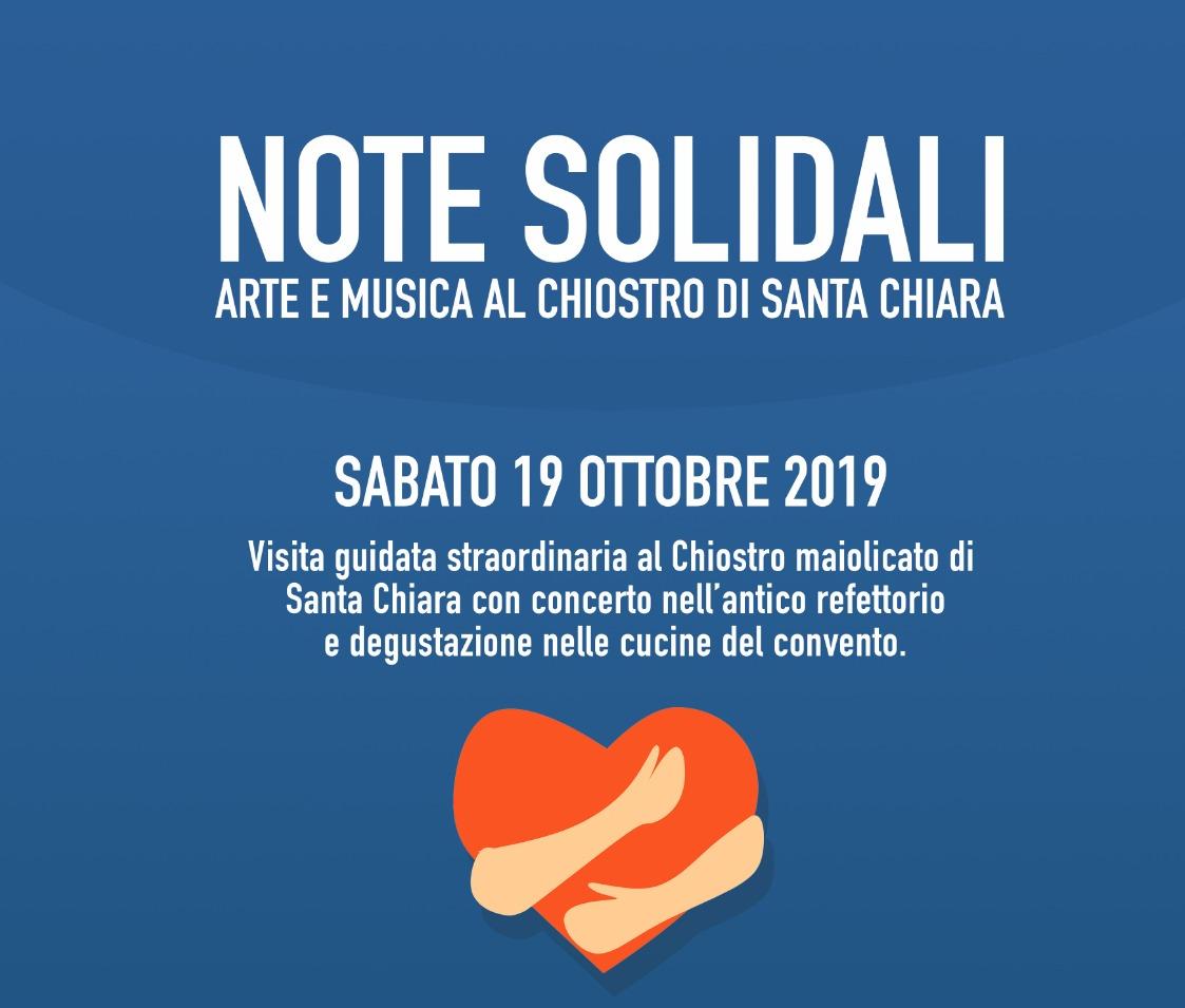 Sabato 19 ottobre: il magico Chiostro di Santa Chiara diviene Chiostro Solidale per i ragazzi di Si può dare di più