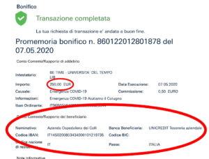 Ospedale Cotugno di Napoli: il bonifico di BeTime